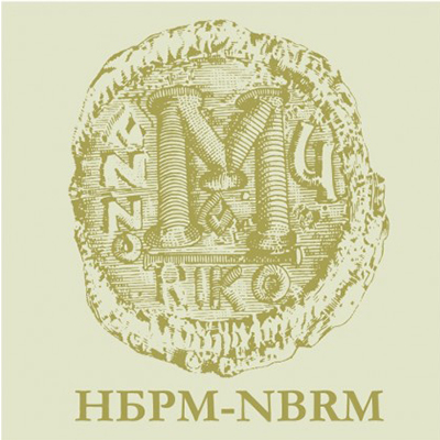Internship opportunity for students at the National Bank of the Republic of Macedonia-nbrm (1)